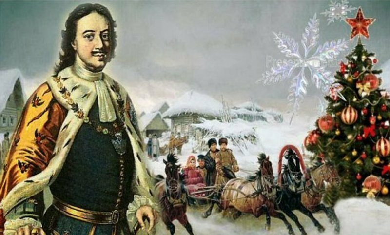 20 декабря - Петр I учредил Новый год