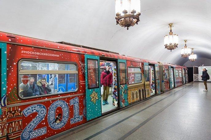 Поезд «Путешествие в Рождество» запустили на Кольцевой линии московского метро
