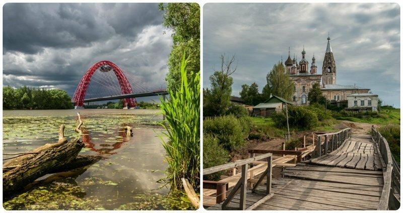 Такие разные мосты России
