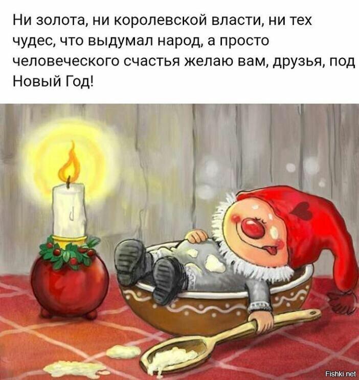 Поздравляю всех посетителей сайта фишки с наступающим Новым годом