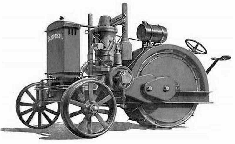 Как назывался и на каком топливе работал первый советский трактор?