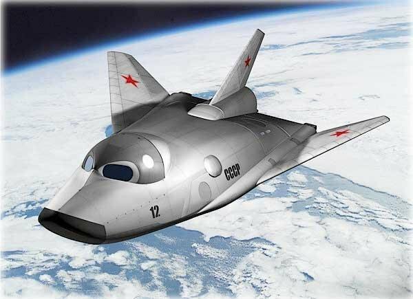 Космический лапоть - советский космический проект «Спираль»