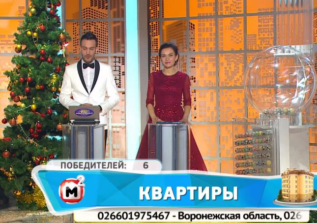 Воронежцы продолжают отхватывать солидные выигрыши в лотереях