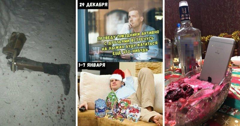 Неутешительные итоги новогодних каникул 2018