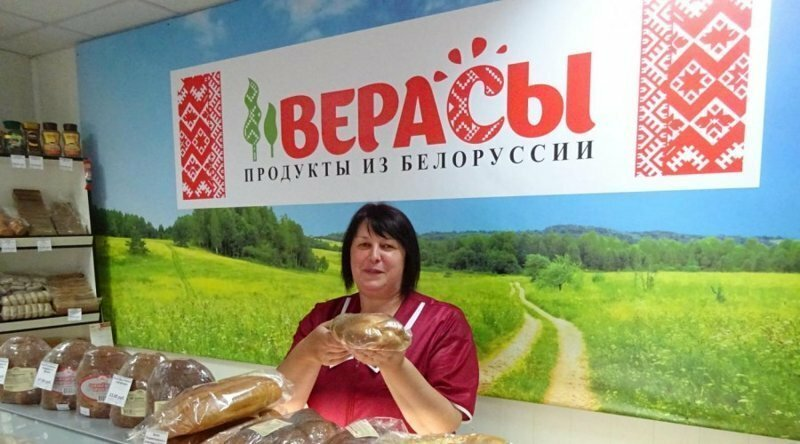 Хлебный бунт: как пенсионеры лишились бесплатного хлеба