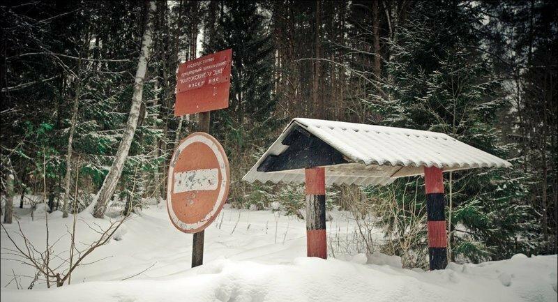Калужская область. Заброшенные ракетные шахты