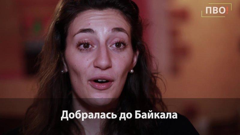 Мелисса Пруст-Марок | Москва | Здесь и там