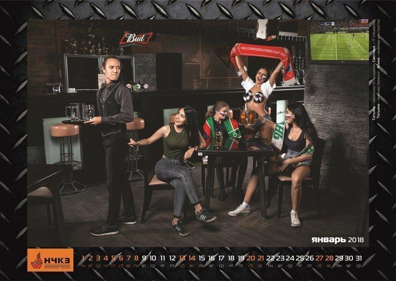 Новый «мужской» календарь от завода Набережных челнов