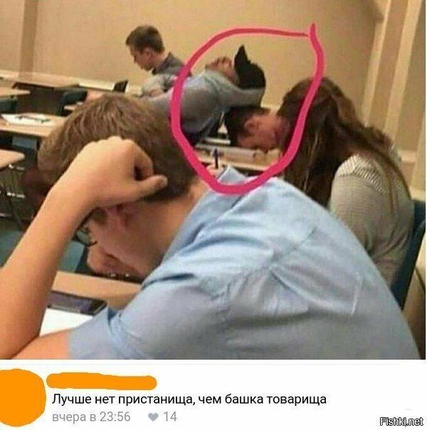 ох уж эти студенты ))))