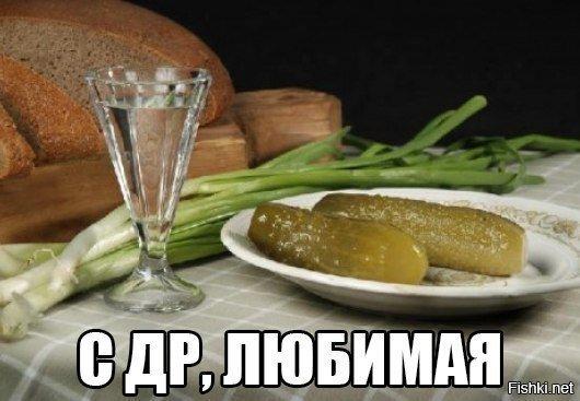 31 января — день рождения русской водки