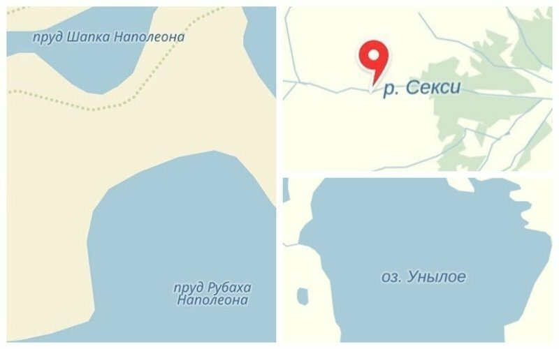 Широка страна моя родная: удивительные названия на карте, на которые хватило фантазии у русских