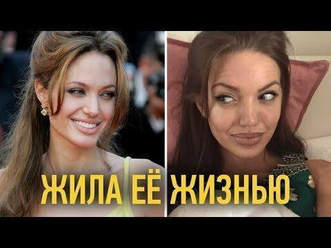 10 двойников, укравших жизнь знаменитостей!!!