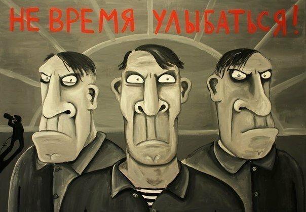 Почему русские не улыбаются?