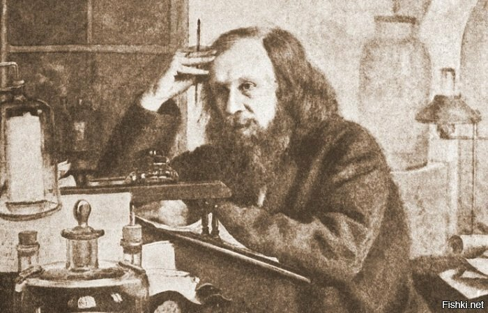 8 февраля 1834 года родился Дмитрий Иванович Менделеев, выдающийся русский уч...