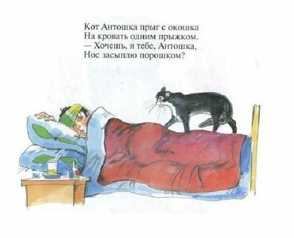 Что вы читаете своим детям?