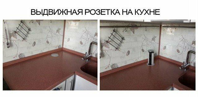 Розетки, которые можно встроить в кухонную столешницу