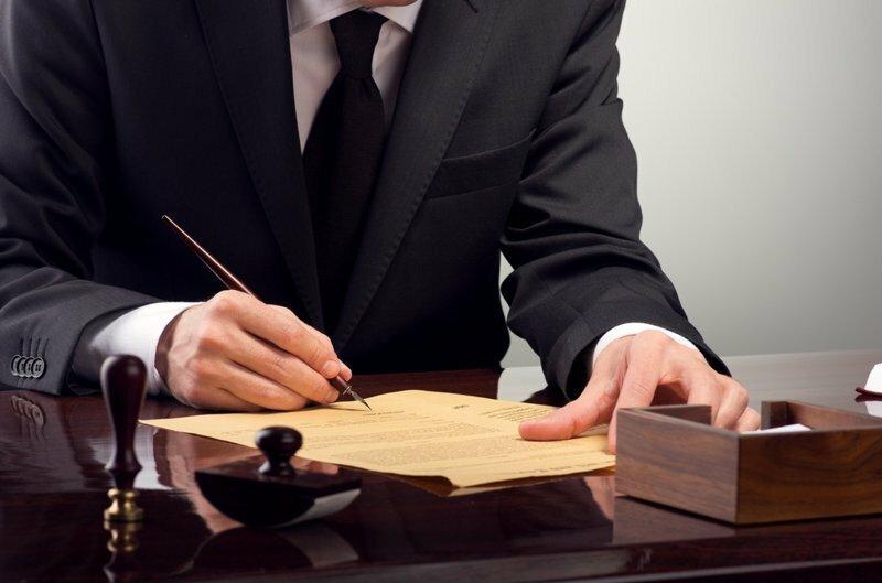 Незнание закона не освобождает от ответственности. Запись эфира на Fishki.net
