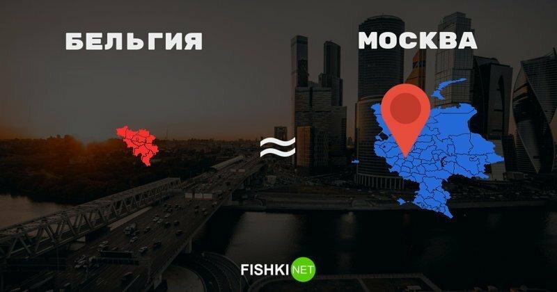 А говорят, что не резиновая: во сколько раз Москва больше европейских стран