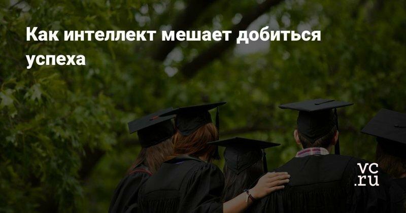 Богатые неучи: 10 миллиардеров без высшего образования