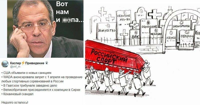 Остались без спорта: реакция рунета на новые санкции WADA