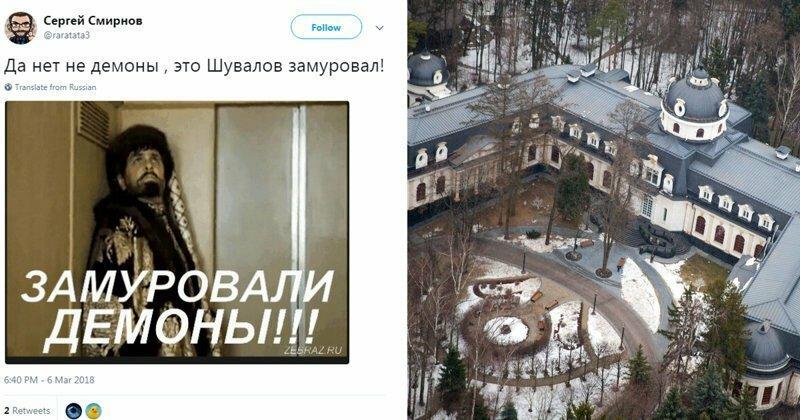 Дом без окон по приказу чиновника: реакция соцсетей