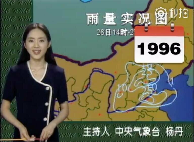 Китайская телеведущая уже 22 года ведёт прогноз погоды, и ни капли не постарела