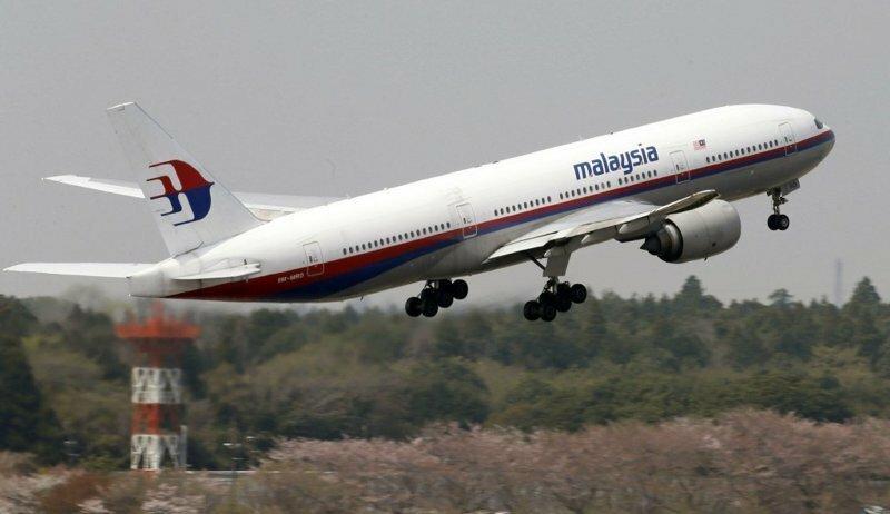 Австралийский инженер нашел на Google Earth исчезнувший Boeing 777 авиакомпании Malaysia Airlines