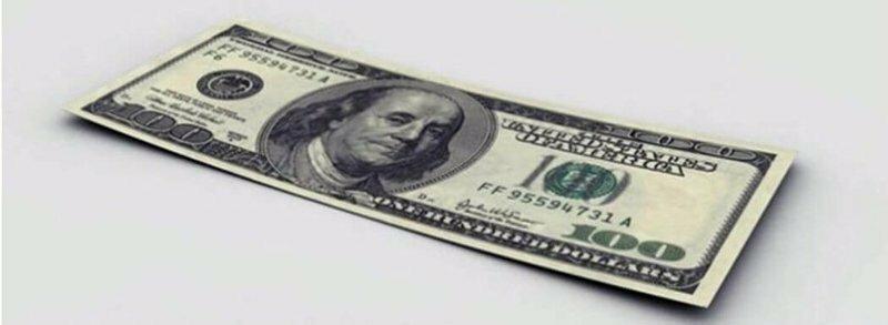 Что такое 17 трл. долларов-это трудно представить