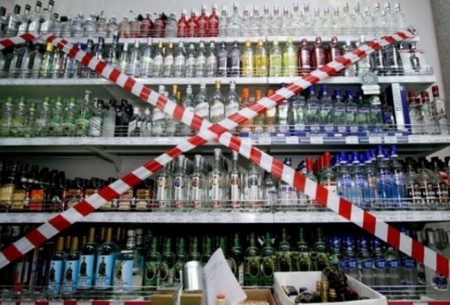 Склад премиального палёного алкоголя в частном доме