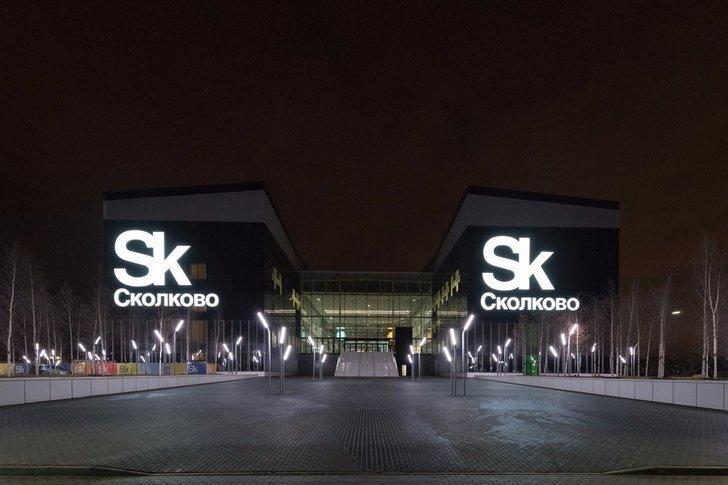 В центре «Сколково» запустили первую в России открытую опытную зону сети 5G