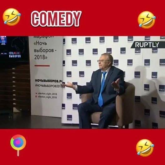 Солянка от 22.03.2018 от ПАРДОНТЕ за 22 марта 2018