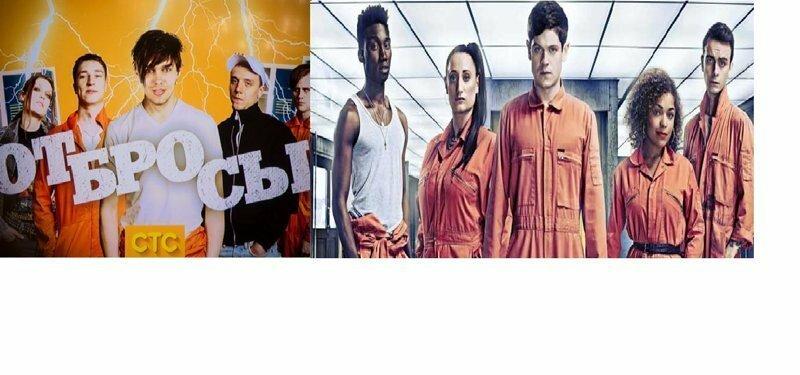 17 российских сериалов, которые являются ремейками западных шоу