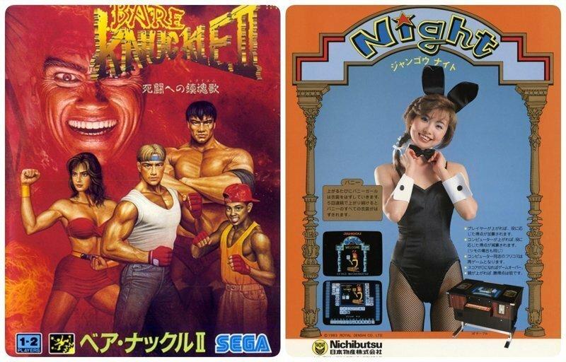 Японские обложки видеоигр 1980-х