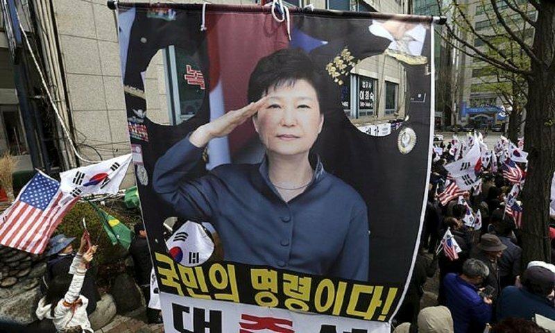 Бывшего президента Южной Кореи посадили на 24 года за коррупцию