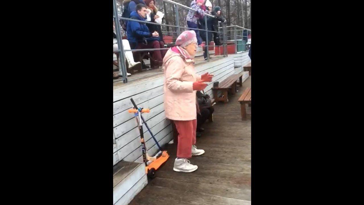 Уж такая бабушка
