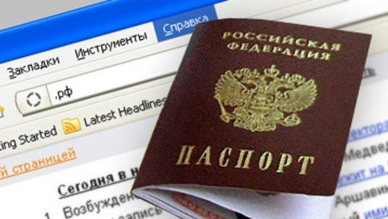 Депутат РФ предложил ввести регистрацию в соцсетях по номеру SIM-карты