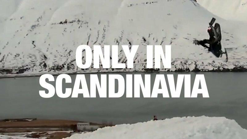 Только в Скандинавии!