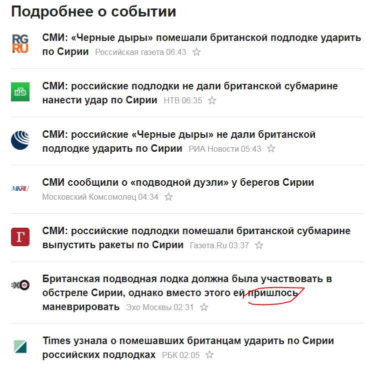 У армии РФ крепкий тыл