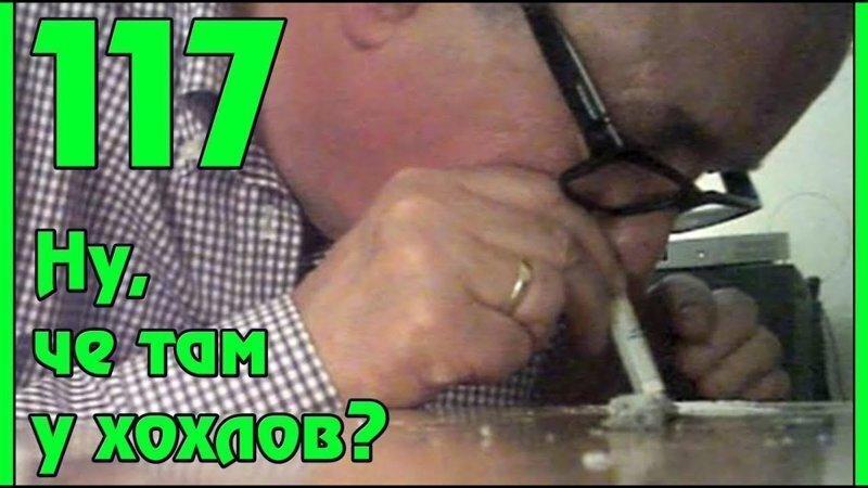 Новые законы Украины: легализация кокаина