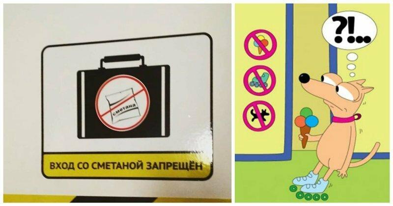В хинкальной объявили: вход со своей сметаной запрещен