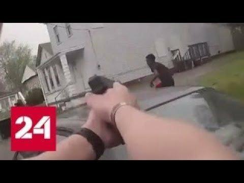 Американские полицейские расстреляли вооруженного грабителя