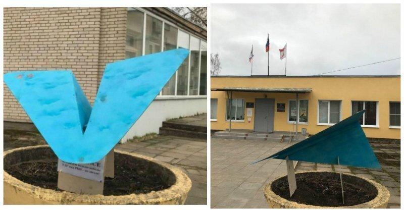 """Борцы с """"режимом"""": школьники установили памятник Telegram"""