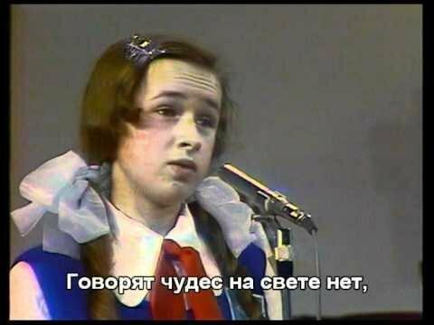 Лесной олень - Инна Курилова - 1973