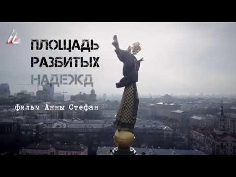 Вот кто сжег людей в Одессе! В Израиле показали доказательства