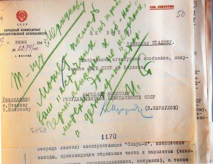 Карандаш Сталина