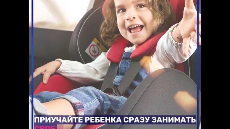 Как безопасно перевозить детей в автомобиле