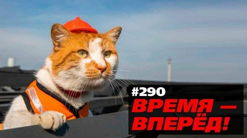Мега-стройки России о которых Вы не знали