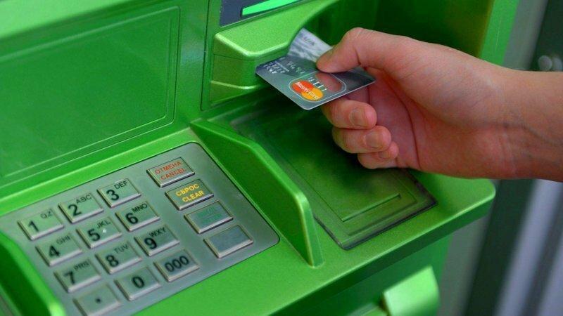 Отличный совет как за 3 минуты вернуть карту, которую «съел» банкомат