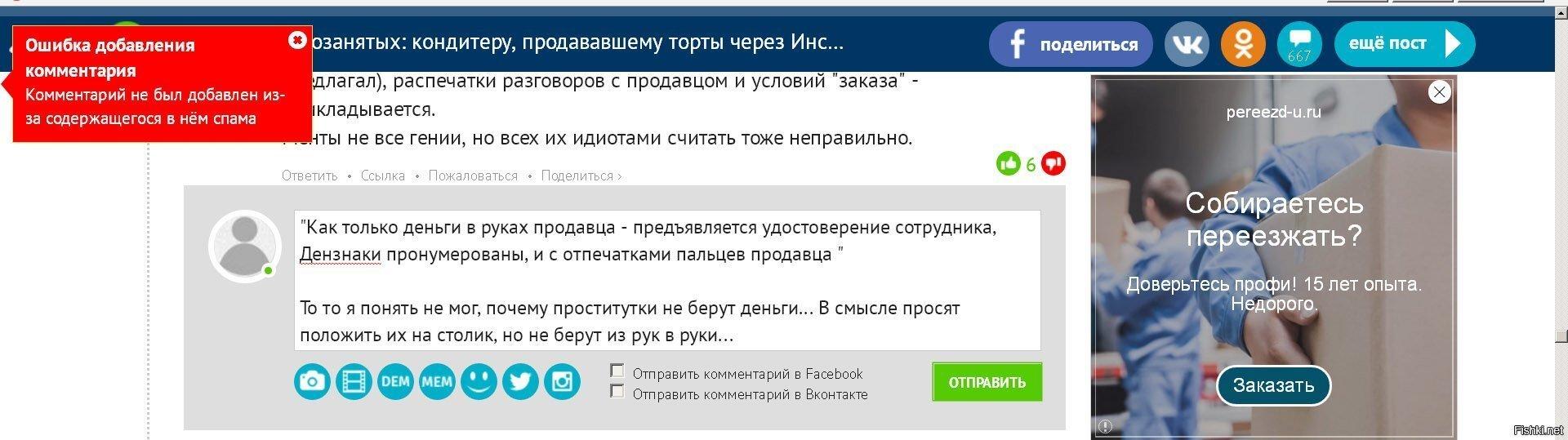 """Джонни, Максимкош, Сутулая и прочие """"Игори"""""""