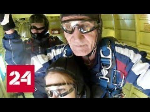 Инструктор, спасший девочку во время прыжка с нераскрывшимся парашютом, скончался в больнице
